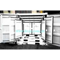 Cheap MINI SERIES CONTAINER for sale