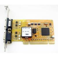 Cheap Multiport Serial Car for sale