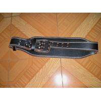 Cheap Weight Vest(5) Strap Strap[ FH1701 ] for sale
