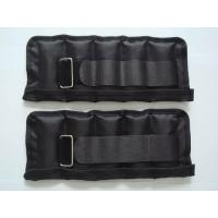 Buy cheap Wrist & Ankle weight(10) FH7008 FH7008[ FH7008 ] from wholesalers
