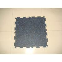 Buy cheap GYM rubber mat(3) Gym rubber mat Gym rubber mat[ FH2101 ] from wholesalers