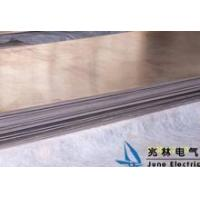 Cheap other non ferrous metals products  other non ferrous metals products for sale