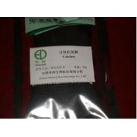 Cheap Catalase for sale