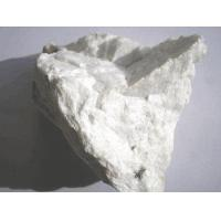China Golden Granulated Planting Mix Your position:Productsshow->FeldsparAlbite Feldspar->Hydro-milled Albite (Plagioclase) on sale