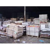 Waste paper for sale uk
