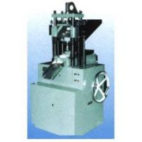 Cheap Ampoule Filling-sealing Machine DDY-Ⅱ MODEL SINGLE PUNCH TABLET PRESS for sale