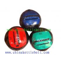 Buy cheap Gym mat & Gym ball(14) Weight ball Weight ball[ FH5003 ] from wholesalers