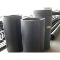 Water supply and drainage pipe-PE service pipes