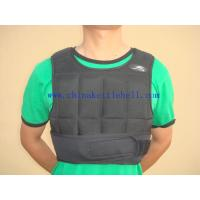 Buy cheap Weight Vest(5) Weight vest Weight vest[ FH1706 ] from wholesalers