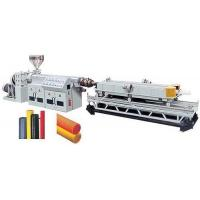 Cheap PVC/PE Single/Double Wall Corrugated Pipe Production Line for sale