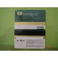 Cheap PVC cards Bankcards for sale