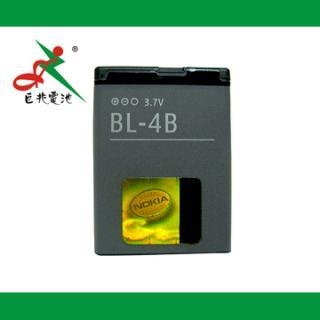 China htc bl-4b battery for nokia