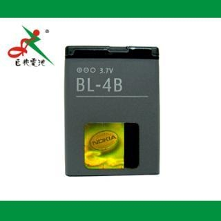 China htc bl-4c battery for Nokia(BL-4C)6100/5100/3108/7270