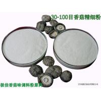 China Other products Fine shiitake mushrooms powder & extract on sale