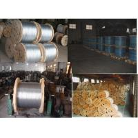 Cheap Square Wire Mesh Wire strands & Wire Rope for sale