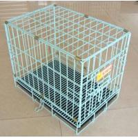 Buy cheap GuangYing from wholesalers