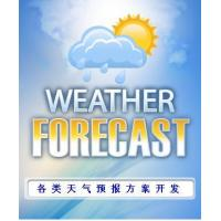 All kinds of weather product development