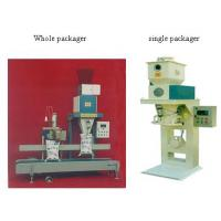 Cheap Packager for sale