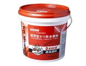 Quality WATERPROOFING TITLE:DAVCO K ELEVEN SLURRY 16.9KG wholesale
