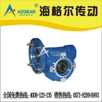 Cheap VFK series worm gear reducer(OEM MANUFACTURE) for sale