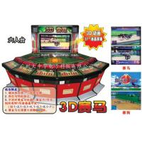 Cheap 3D horse racing game, the three horse race wholesale
