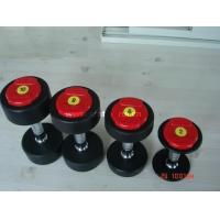 Buy cheap Dumbbell & Rack(26) PU deluxe dumbbell from wholesalers