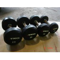 Buy cheap Dumbbell & Rack(26) PU Round head dumbbell from wholesalers