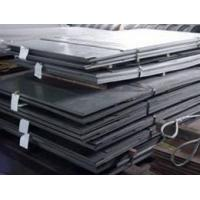 Buy cheap Hot rolled Cold Rolled Alloy steel plate for shipbuilding and construction from wholesalers