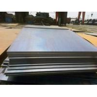 Buy cheap dependable performance astm a1035 for container frame from china from wholesalers