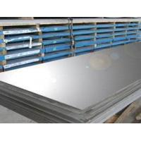 Buy cheap AISI 201 304 316 2B Surface Stainless Steel Metal Plate Sheet from wholesalers