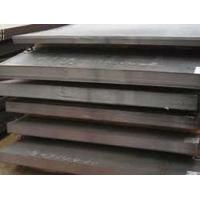 Cheap good price H13 alloy steel plate for sale