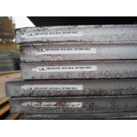 Buy cheap aisi 304 2b Stainless Steel Plate price Stainless Steel Plate 3 Mm from wholesalers