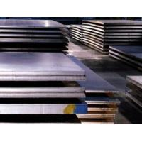 Cheap Factory direct sale 17 4PH 17 7PH alloy steel plate for export for sale