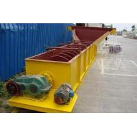 Buy cheap LSX Sand Washing Machine from wholesalers