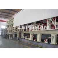 Buy cheap PRODUCTS 4600 Low Weight High Strength Corrugated Paper Making Machine from wholesalers