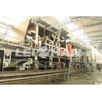 Buy cheap PRODUCTS Double layer kraft paper machine from wholesalers