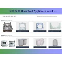 Buy cheap Household Appliances moulds household Appliances moulds-2 from wholesalers