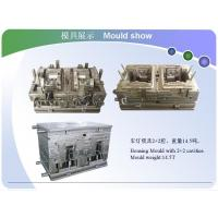 Buy cheap Automotive moulds car lighting mould-2 from wholesalers