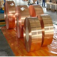 Buy cheap Copper plate/strip/tube/section bar from wholesalers