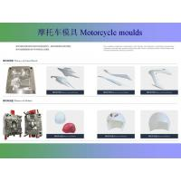 Buy cheap Motorcycle moulds motorcycle moulds from wholesalers
