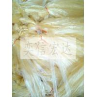 Buy cheap Dried Hog Casings Dried Natural Sausage Casings YX02 from wholesalers