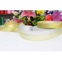 Buy cheap Metallic Ribbon Product ID: Box-030 from wholesalers