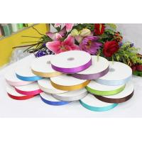 Buy cheap Polyester Ribbon Product ID: Box-003 from wholesalers