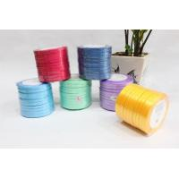 Buy cheap Satin Ribbon Product ID: Box-006 from wholesalers