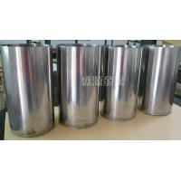Buy cheap Molybdenum products from wholesalers