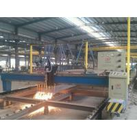 Buy cheap H-Beam Steel Production Line Multi-Head Strip Cutting Machine from wholesalers
