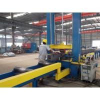 Buy cheap H-Beam Steel Production Line H Beam Assembling Machine from wholesalers