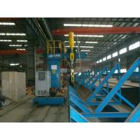 Buy cheap H-Beam Steel Production Line Automatic H Beam Production Line from wholesalers