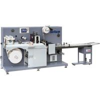 Buy cheap TOP-330HT Intermittent/Full Rotary Cutting Machine from wholesalers