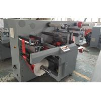 Buy cheap TOP-330 Intermittent/Rotary Cutting Machine from wholesalers